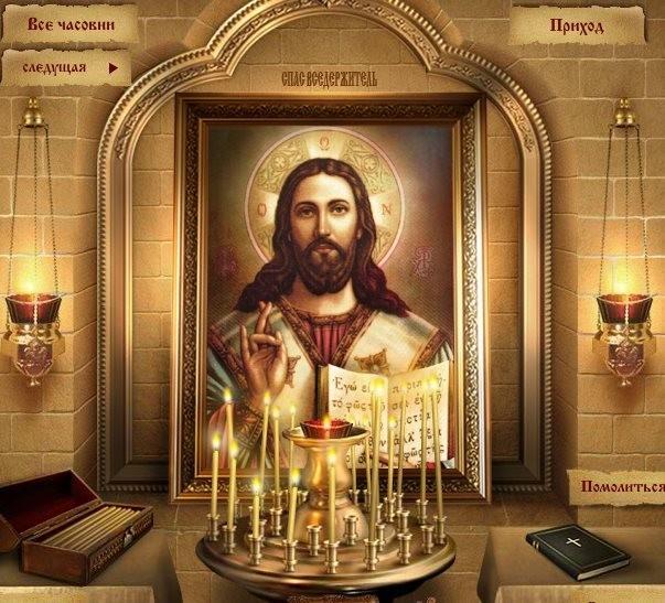 როგორ უნდა ვილოცოთ